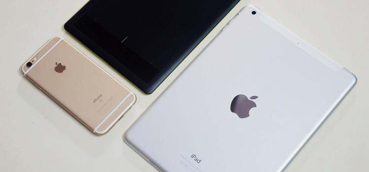 jaki iPad