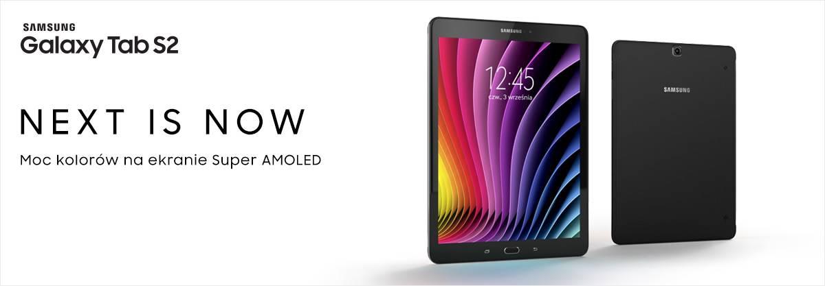 Nowy Galaxy Tab S2